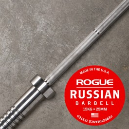 Rogue 25mm Women's Russian Bar w/ Collars